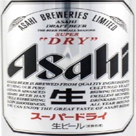 Oltre il Vino…la Birra: Asahi Super Dry