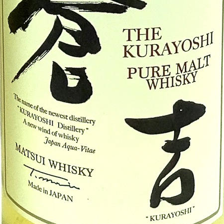 Oltre il Vino…i Distillati: The Kurayoshi Pure Malt