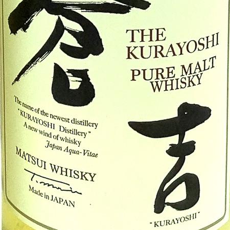 Oltre il Vino…i Distillati: The Kurayoshi Pure Malt