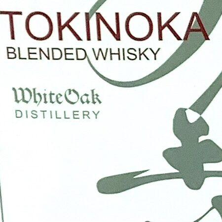 Oltre il Vino…i Distillati: Tokinoka Blended Whisky