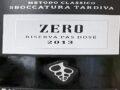 Il Vino del giorno: Zero Riserva 2013