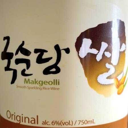 Oltre il Vino…il Sake: Makgeolli Original