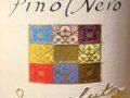 Il Vino del giorno: Pinot Nero 2020